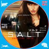 ソルト_02a 【原題】SALT