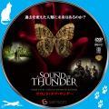 サウンド・オブ・サンダー 【原題】SOUND OF THUNDER