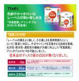 太陽誘電:新DVD-R
