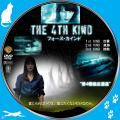フォース・カインド 【原題】THE 4TH KIND