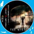 ミスト 【原題】THE MIST