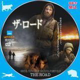 ザ・ロード_03a 【原題】THE ROAD
