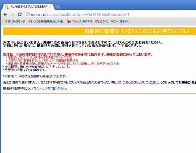 s-20120327-3.jpg