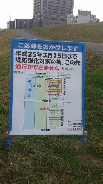s-DSC_0062.jpg