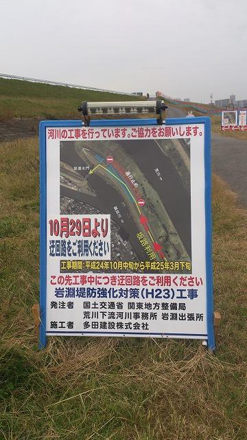 s-DSC_0064.jpg