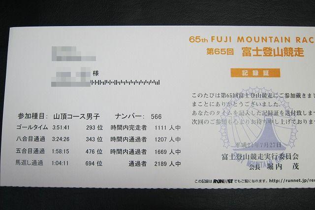 s-IMG_4157.jpg