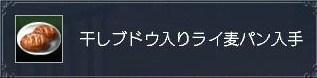 メメ~副官2~