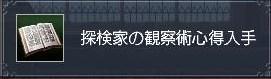 メメ~メモリアルアルバム~