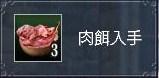メメ~ペット2~