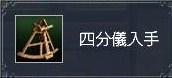 メメ~勅命2~