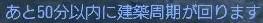 H24.03.21商会開拓街開発