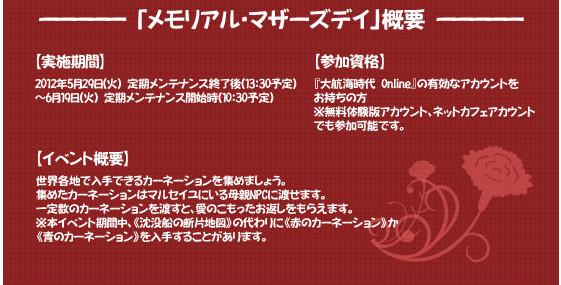 bandicam 2012-05-29 16-13-48-847