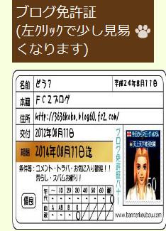 bandicam 2012-08-11 20-55-09-424
