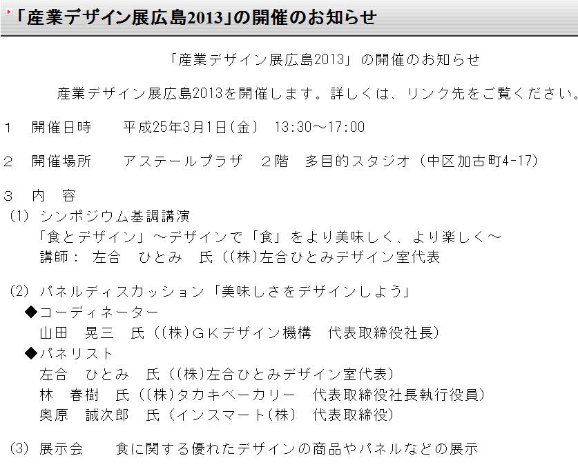 bandicam 2013-02-23 19-54-38-549