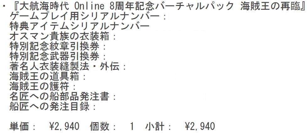 bandicam 2013-03-03 20-37-10-821