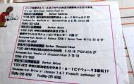 CIMG1328.ダルバール各店JPG
