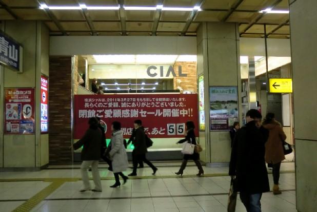CIMG0430.横浜駅1PG
