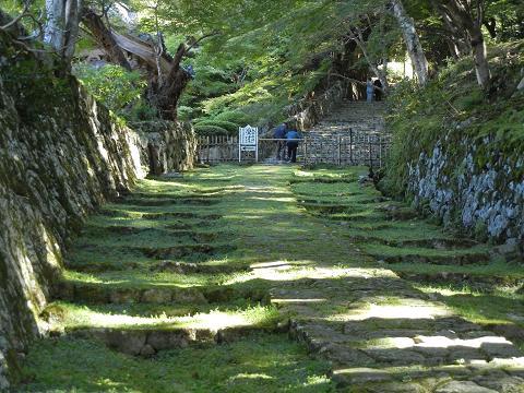 百済寺入口 150