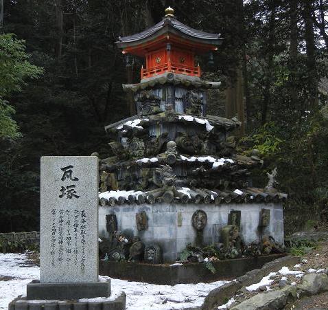 瓦塚 045