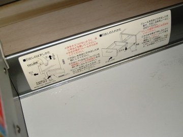 2013_12_14_システムキッチン02