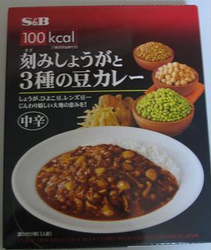 生姜とお豆のカレー
