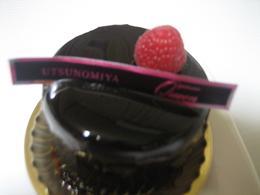 クィーンのケーキ
