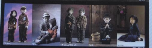 終戦直後の人形たち