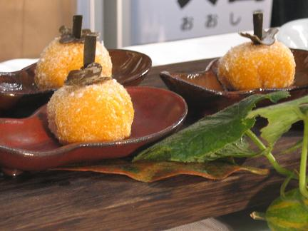 茶寮 やすの・南瓜饅頭の柿見立