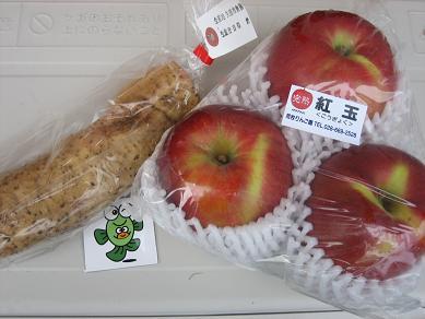 大きな紅玉と自然薯