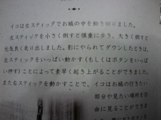 DSC00121.jpg
