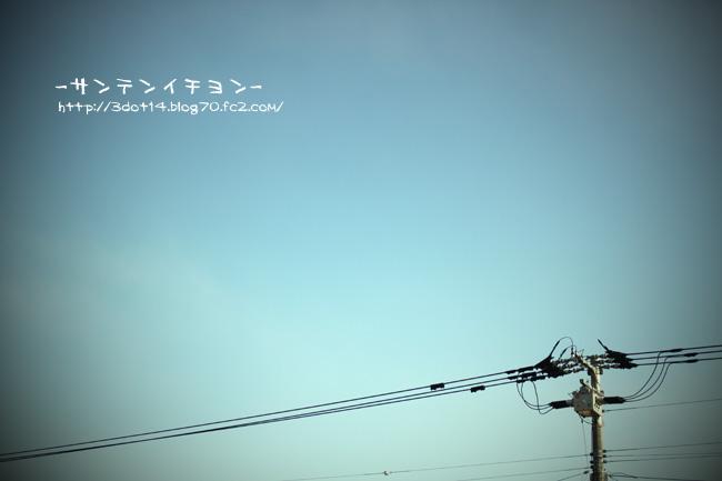 IMG_5166.jpg