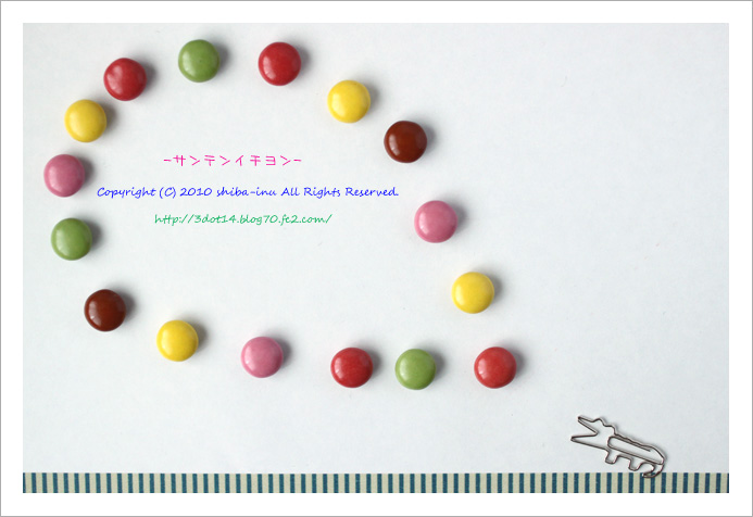 IMG_7042-1.jpg