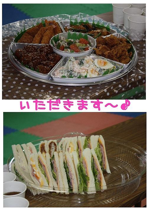 ★チワワン☆ハウス★-misato14
