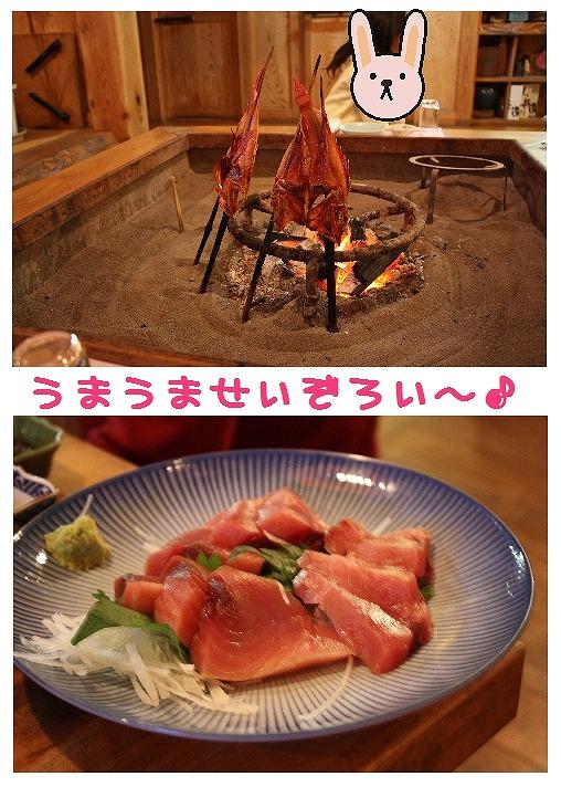 ★チワワン☆ハウス★-いわき6