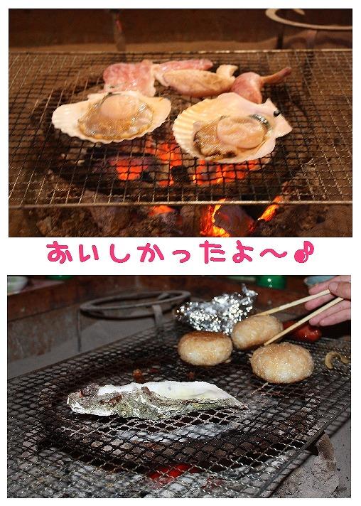 ★チワワン☆ハウス★-いわき8