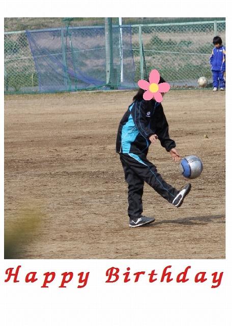 ★チワワン☆ハウス★-birthday