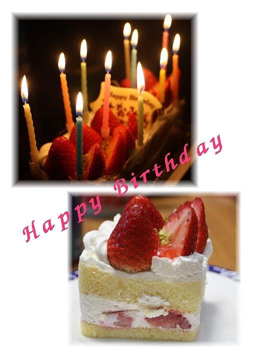 ★チワワン☆ハウス★-cake