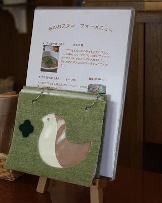 ★チワワン☆ハウス★-カフェ1