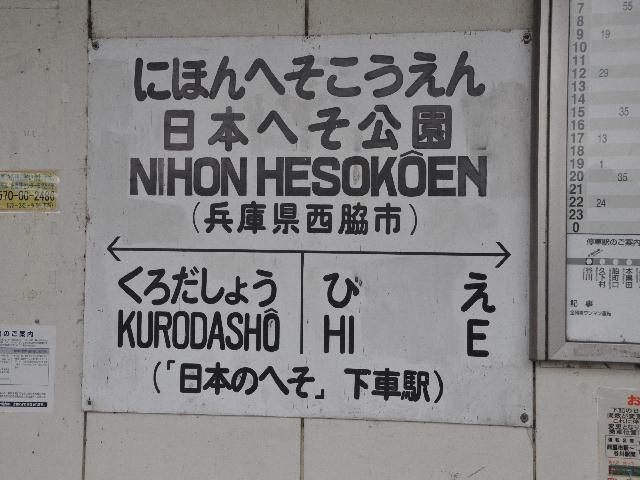 aki2 069