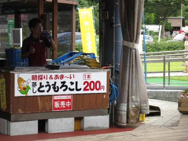 yonago2 005