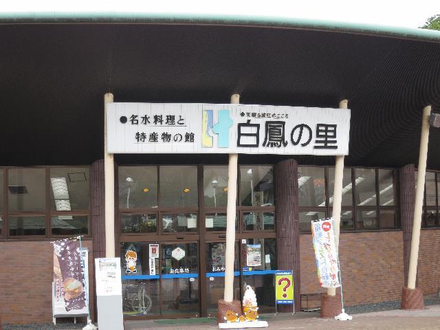 yonago2 038
