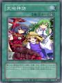 天地神話_convert_20120305202726