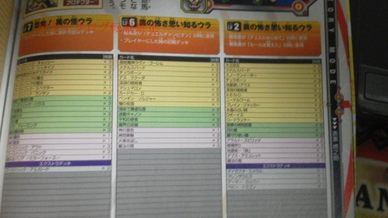 13_2013120321291944c.jpg