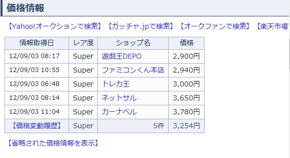水精鱗-メガロアビス - 遊戯王☆カード検索-112706