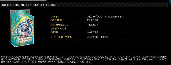 YU-GI-OH! トレーディングカードゲーム-031425