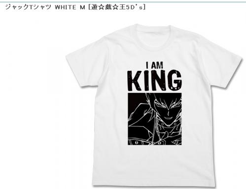 ジャックTシャツ [遊☆戯☆王5D's    キャラクターグッズ&アパレル製作販売のコスパ-010733