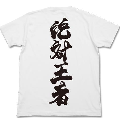 ジャックTシャツ [遊☆戯☆王5D's    キャラクターグッズ&アパレル製作販売のコスパ-010740