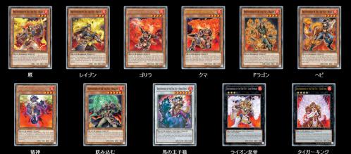 YU-GI-OH! トレーディングカードゲーム-171113