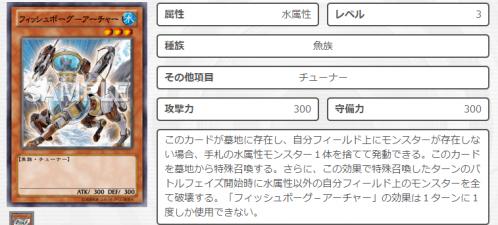 カード詳細   遊戯王ゼアル オフィシャルカードゲーム - カードデータベース-001630