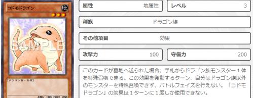 カード詳細   遊戯王ゼアル オフィシャルカードゲーム - カードデータベース-001720
